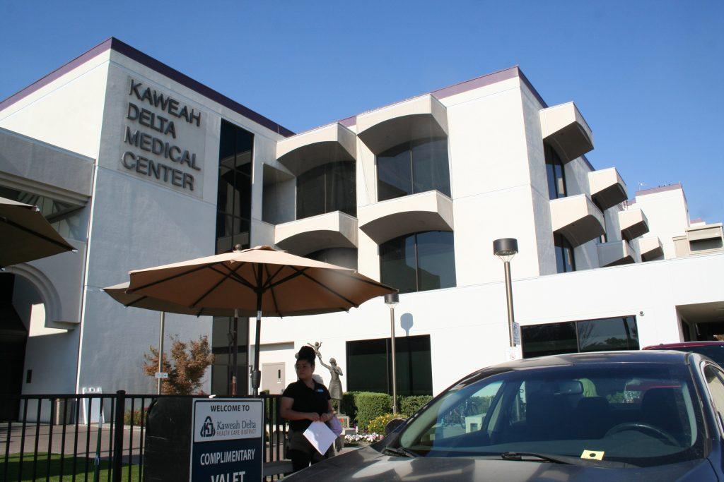 Delta Medical Center Emergency Room